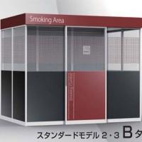 スタンダードモデル(2・3)Bタイプ