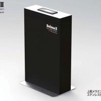 Suimu[水無]Ⅲ