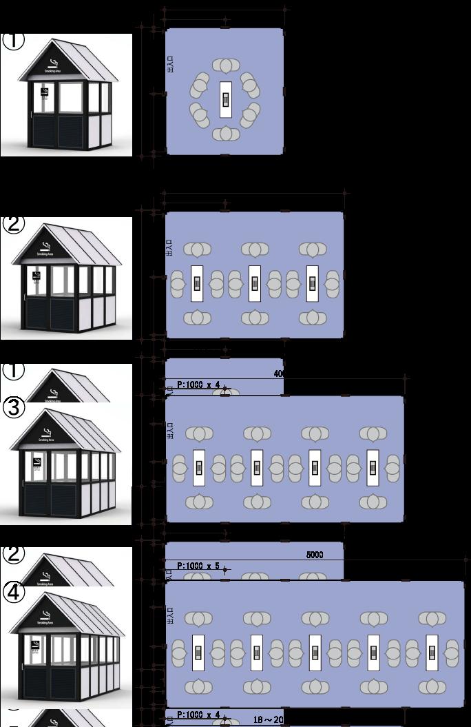 屋外用喫煙ブース外観と平面図