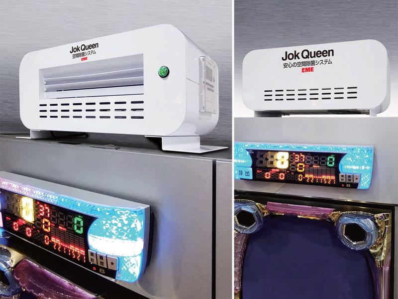 空間除菌システム Jok Queen の設置例